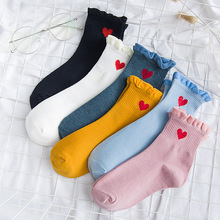 Red Heart Love Embroidered Socks Japanese Womens Cotton Short Socks 5 Pairs Lot Breathable Lace