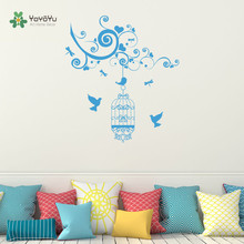 YOYOYU Vinyl Wall Decal Flower Rattan Exquisite Bird Cage Simple Art Removable Home Decoration Stickers FD295