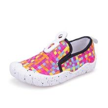 Summer Breathable Children Sport Shoes Mesh Boys Girls Running Shoes Weave Kids Sneakers