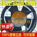 LTH17251HSL/HBL 17 см 17251 вентилятор 220В вентилятор 0.23A 35 Вт