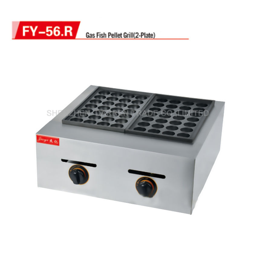 1PC FY-56.R GAS Type 2 Plate For small Meat Ball Former Octopus Cluster Fish Ball Takoyaki Maker Machine HOT free shipping gas meatball maker three plate takoyaki machine