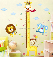 Saturday Mall Cartoon Animal Park Removable Giraffe Wall Decal Stickers Kids Height Chart Measure 4115