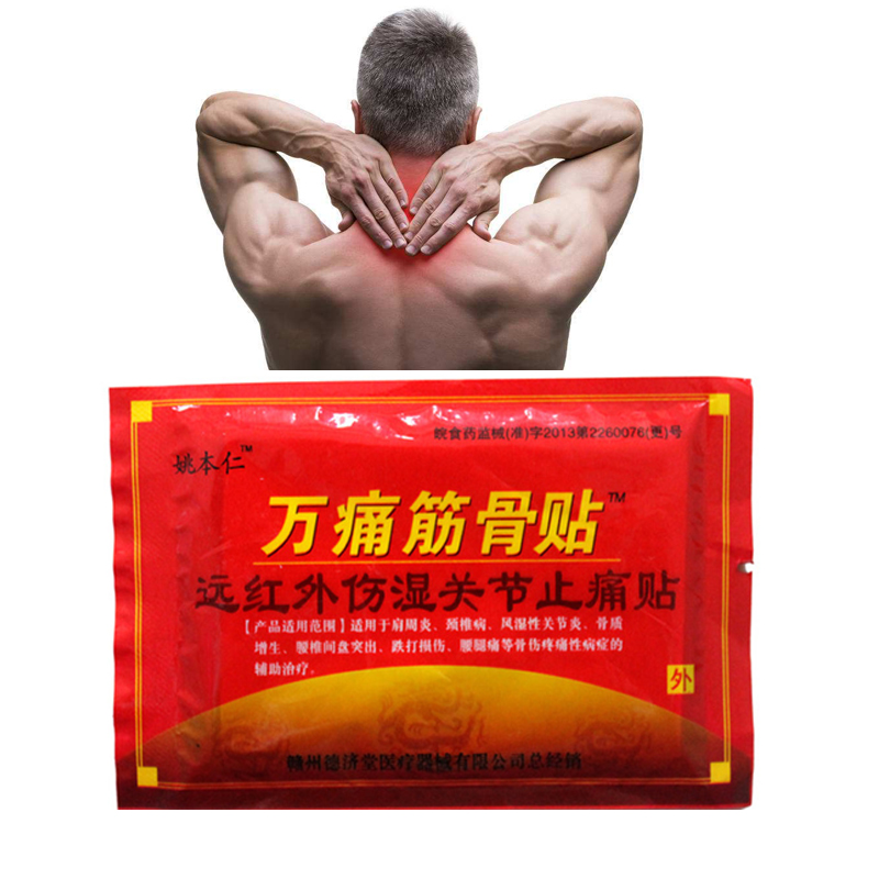 8/16/40/80/160Pcs Chinese Herbal Patches Medical Plasters Rheumatism Muscular Spondylosi ...