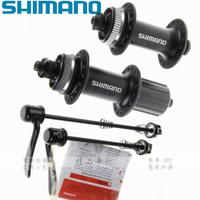 shimano HB RM33 FH RM33 RM33 32H Hub MTB bicycle bike hubs 32H 9s 10s M675 100*135mm