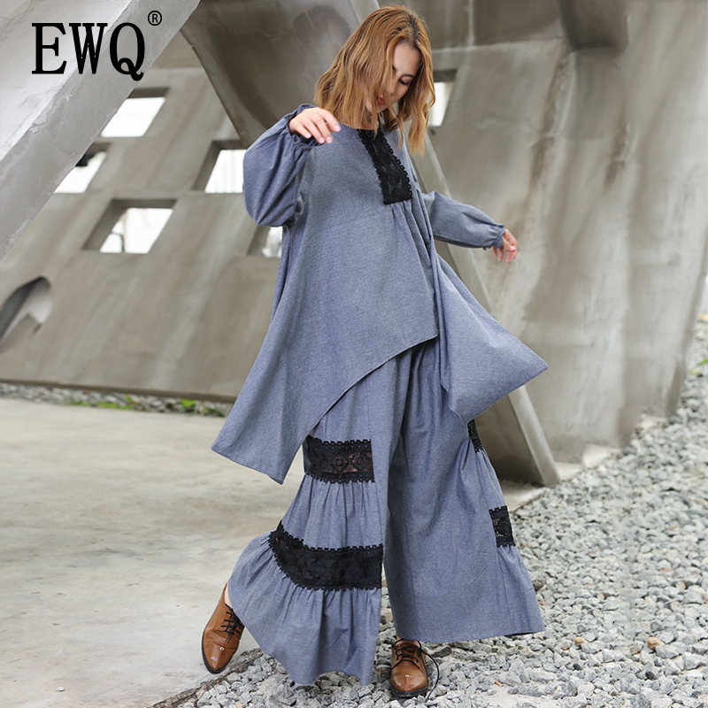 [EWQ] 2019 Spring Summer Round Collar Long Sleeve Lace Patchwork Cotton Pullvoers Elastic Loose Pants Casual Suit Women AD260