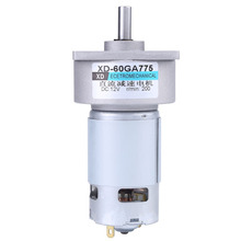 цена на 60GA775 DC 12V Geared Motor 35W Large Torque Adjustable Speed Motor Micro DC Geared Motor