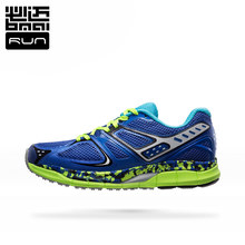 BMAI Men Anti-slip Breathable Running Shoes Anti-Microbial Ultra Light Memory Running Brand Sneakers Free Run #XRMB003