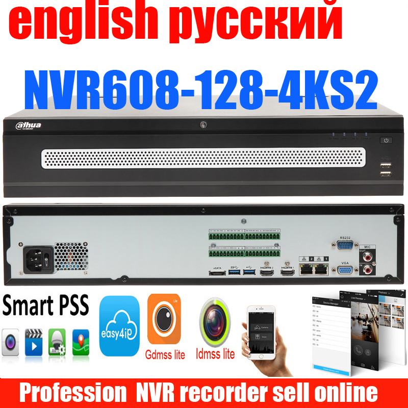 Nuevo grabador de red dahua inglés ruso NVR608-128-4KS2 128ch NVR H.265 hasta 12 MP resolución original DH-NVR608-128-4KS2