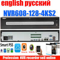 new dahua english russian NVR608-128-4KS2 128ch NVR network recorder H.265 up to 12MP resolution original DH-NVR608-128-4KS2