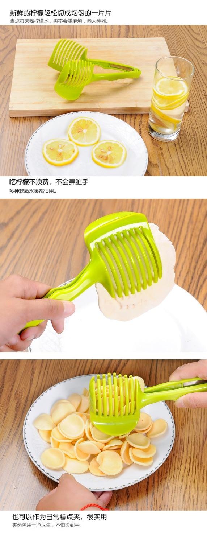 Домати Slicer ABS пластмасови резачки за - Кухня, трапезария и бар - Снимка 6