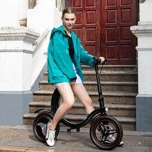 400 Вт складной взрослый Электрический велосипед Регулируемый складной скутер портативный P3