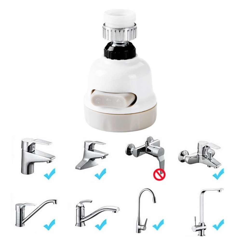 節水蛇口シャワーフィルター水道バルブスプラッシュ 3 種類の出力水シャワーヘッドスプラッシュノズル蛇口ツール