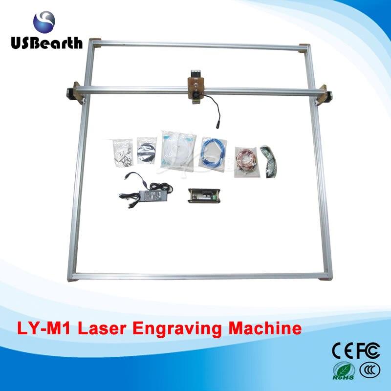 500MW Desktop DIY Violet LY M1 Laser Engraving Machine Picture CNC Printer 100*100CM 100 100cm ly m1 cnc printer 5500mw laser cnc machine