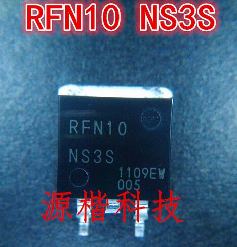 5pcs/lot RFN10NS3S RFN10 NS3S TO-263 In Stock