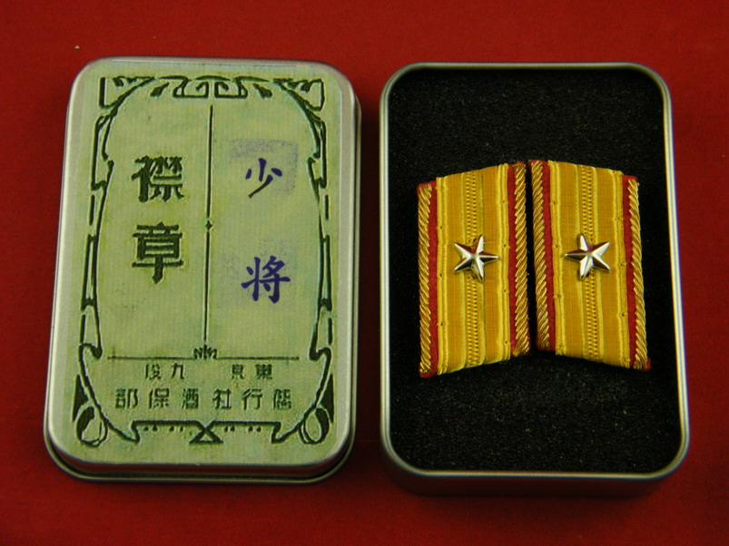 WWII IMPERIAL JAPANESE ARMY MAJOR GENERAL COLLAR TABS-35384