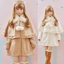 Sweet Lolita Woolen Wool Princess Royal Khaki Long Warm Winter Cloak Coats Thick Women Overcoat Cape Blends White 3 piece set