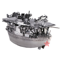 MU Janpan Mini Aircraft Carriers AKAGI DIY 3D Metal Puzzle Assemble Model Kits Laser Cut Jigsaw Toys YM N018