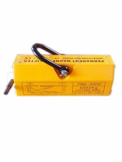 5000 KG Steel Magnetic Lifter Heavy Duty Crane Hoist Lifting Magnet 11000lb