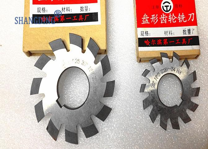module M1 1# HSS Gear cutter Pressure Angle 20 bore 16mm of teeth 12T-13T Milling cutter set of driven cambered angle gear