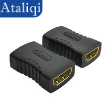 Ataliqi HDMI Female Extender Cable Adapter To HDMI Female Plug Hdmi Extension Cord Connector For 1080P HDTV Hdmi Adapter Cable