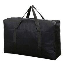Oxford Travel Packing Cubes Big Bag Folding Waterproof T730 Large Capacity Luggage Handbag Portable Bags