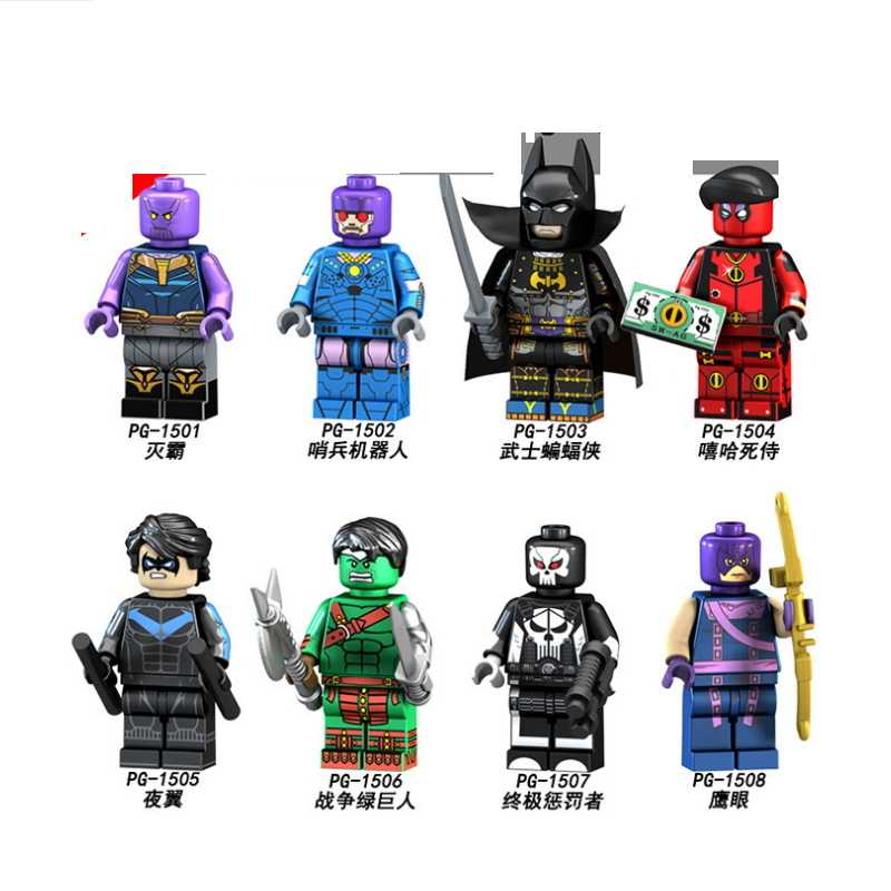 Single Sale Building Blocks PG8121 Thanos hulk Batman Deadpool Dick Grayson Infinity WarSuperHero Bricks Dolls Kids DIY Toys