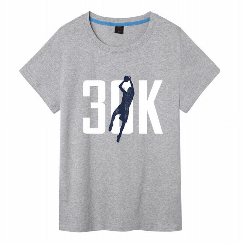 mavericks suck t-shirts