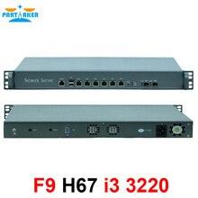 Сетевой сервер Intel 1U OEM аппаратное оборудование 6Nic сетевой сервер applaince H67SL i3 3220 с корпусом в стойку 1U