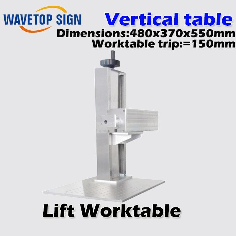 Desktop laser  marking machine lift worktable size  480*370*550MM hand large heat press machine with worktable size 50x 100cm