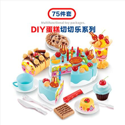 75pcs Kitchen Cutting Birthday Cake Toy Pretend Play House Food Dishes Kid Toy Kitchen Plastic Play Food Tea Set