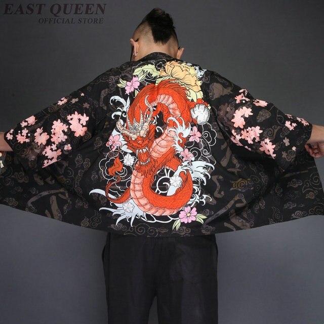 יפני קימונו קרדיגן גברים יפן בגדי קימונו חולצה גברים זכר יאקאטה KK2229 Y