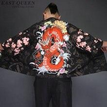 ญี่ปุ่นกิโมโนCardiganผู้ชายญี่ปุ่นเสื้อผ้าKimonoเสื้อชายYukata KK2229 Y
