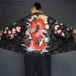 Японские кимоно кардиган мужчины Япония одежда кимоно рубашка мужской юката KK2229 Y