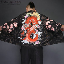Japanese kimono cardigan men Japan clothing kimono shirt men male yukata KK2229 Y