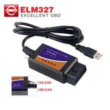 رقاقة ELM327 V1.5 USB FTDI مع مفتاح CH340 + 25K80 رقاقة معدلة لفورد فورسكان HS CAN و MS CAN سيارة OBD2 أداة تشخيصية