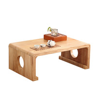 Small Japanese Tea Table Rectangle Asian Antique Furniture Living Room Oriental Traditional Wooden Floor Low Side Table Laptop
