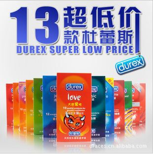 120 condom / lot Durex Condoms, sex condom, 12 kinds you can choose sex products free shipping with safe packing