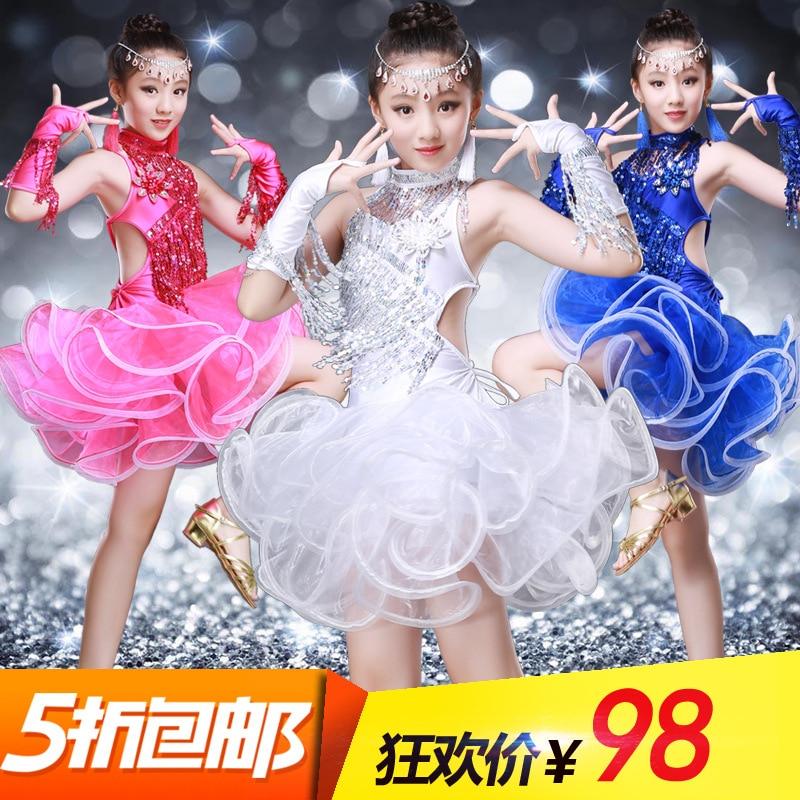 Latin Dress Kids Fringe Ballroom Tango Samba Salsa Dance Competition Dress Dance Wear Latin Dance Dress Headdress Earings Girls