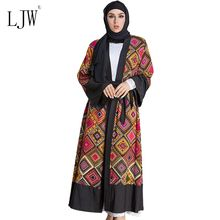 The Hot Selling Fashion Dress 2017 Plus Size Fashion Color Printing Abaya Middle East Long Dress