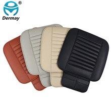 Dermay universal protector de la cubierta de asiento de coche cojín de cuero de imitación accesorios de automóviles, fácil de Instalar cáscara de Trigo Sarraceno Dentro