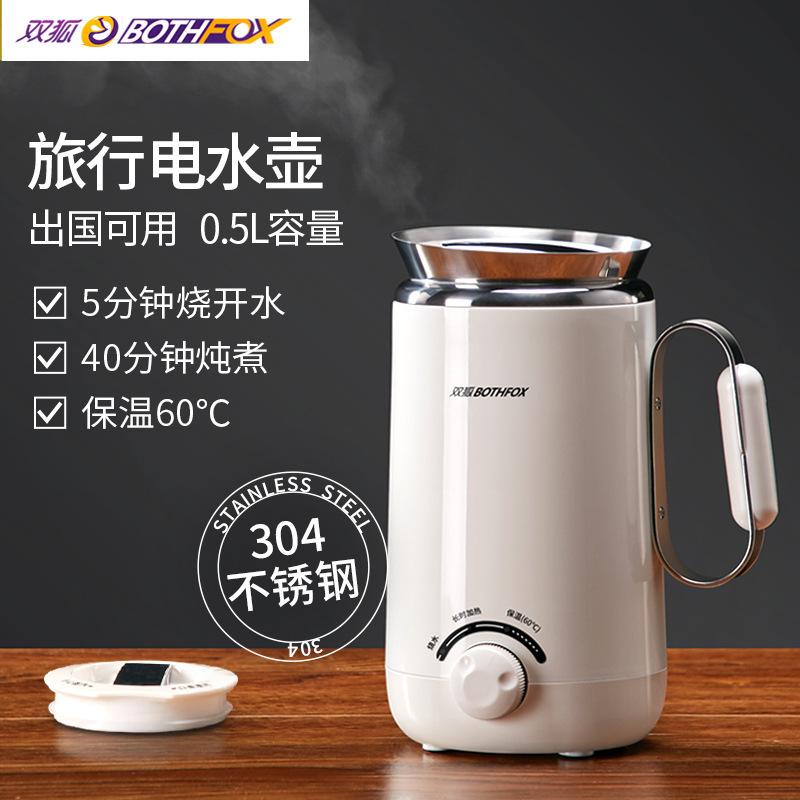 hot water for coffee  electric tea kettle travel electric kettle  hot water pot health pot  boil water travel mini water kettlehot water for coffee  electric tea kettle travel electric kettle  hot water pot health pot  boil water travel mini water kettle