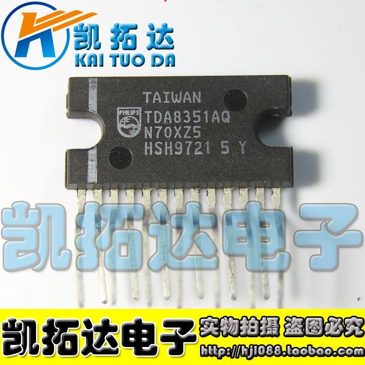 Si Tai SH TDA8351AQ integrated circuit