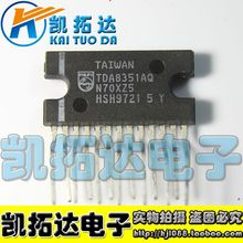 Si Tai SH TDA8351AQ integrated circuit