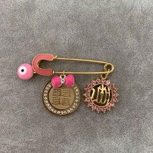 Image 3 - Koran four Qul suras Allah Stainless steel brooch islam muslim pink turkish evil eye baby pin