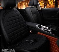 Newest 12V Warm Heated Car Seat Cover Cushion Electric Heating Car Seats Cover Black Car Styling