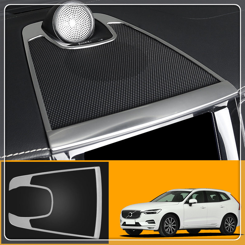 For Volvo Xc60 2018 Stainless Steel Car Dashboard Middle Console Rhaliexpress: Volvo Audio Accessories At Gmaili.net