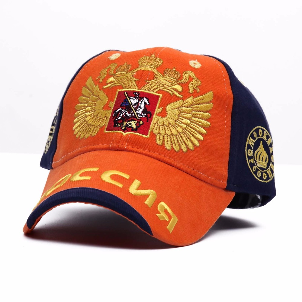 75a93cce7fb Russian Emblem Embroidery Dad Hat