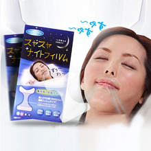 30 Pcs Japan Imported Comfortable Sleep At Night To Prevent Lips Somniloquy Snoring Snoring On Improving Sleep joe correa 112 sleep improving juice and meal recipes eating right so you can sleep better at night without having to take pills
