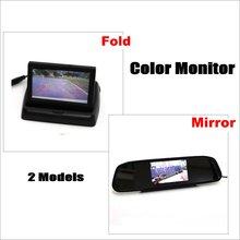 Зеркало заднего вида автомобиля монитор/сложенный экран дисплей/lcd NTSC PAL цветная ТВ система безопасности для камеры заднего вида