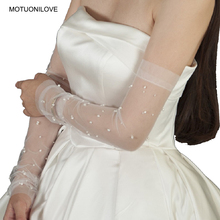 Beach Bridal Gloves Long Opera Arm Sleeves Pearls Soft Net Wedding Sun Protection For Bride Summer GV006